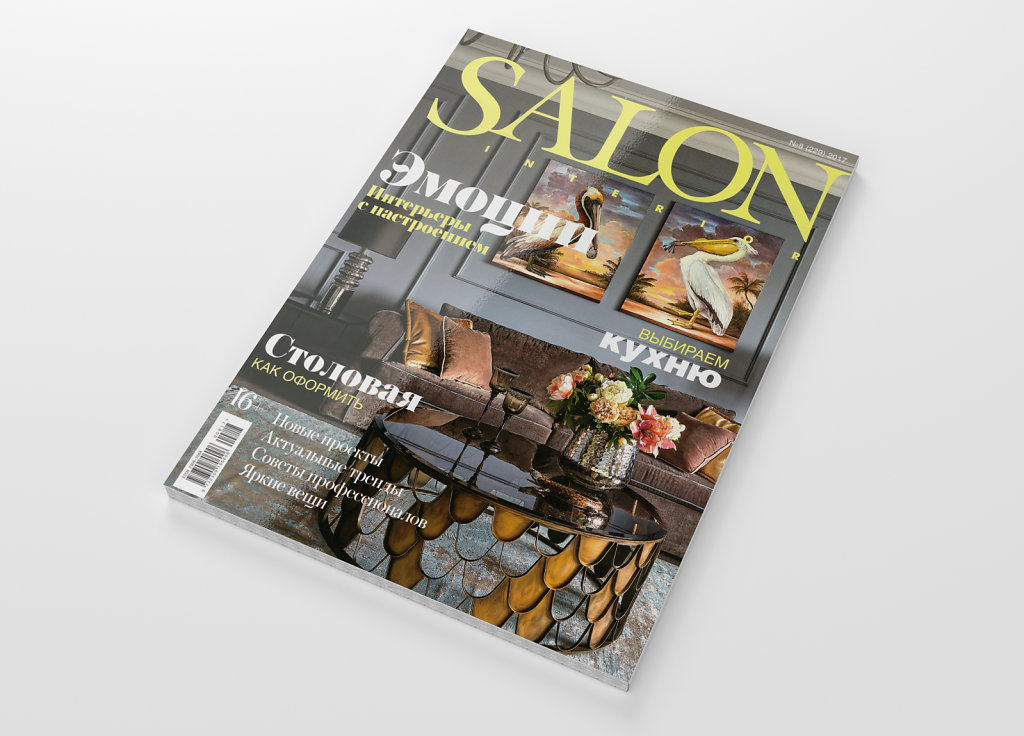 SALON Interior 08.2017