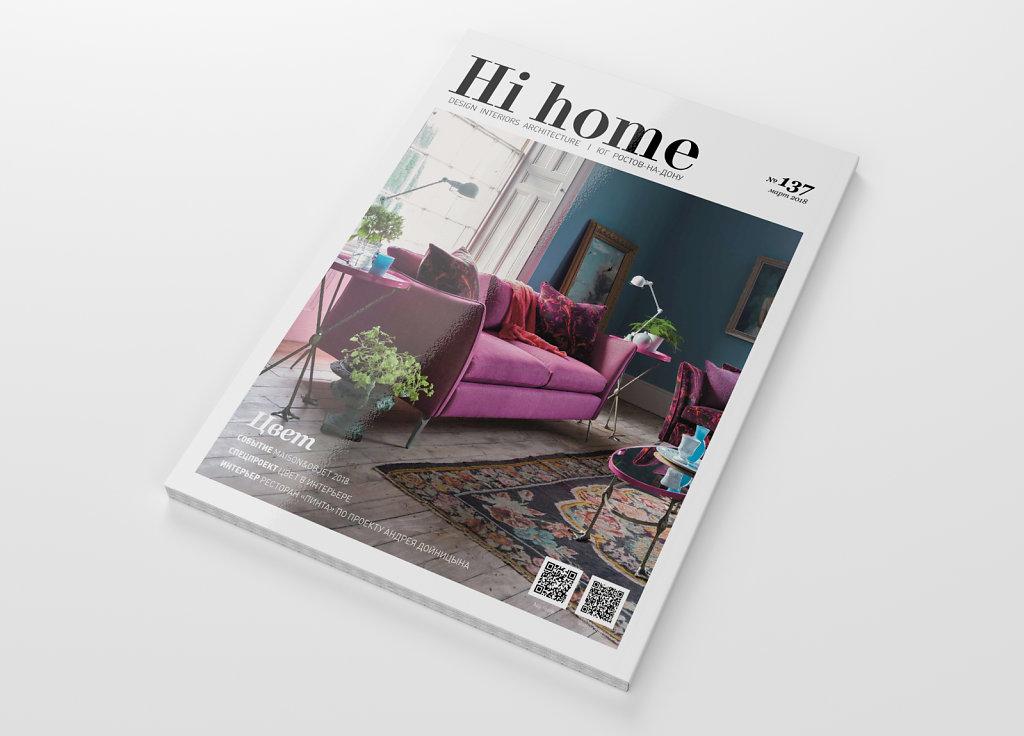 Hi Home 03.2018